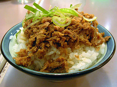 Roast pork on the rice