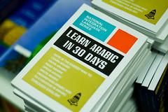 Mind Your Language (miskan) Tags: kuwait nikon d70 digital 50mm camera arabic teach book read shop books 30 blue red green