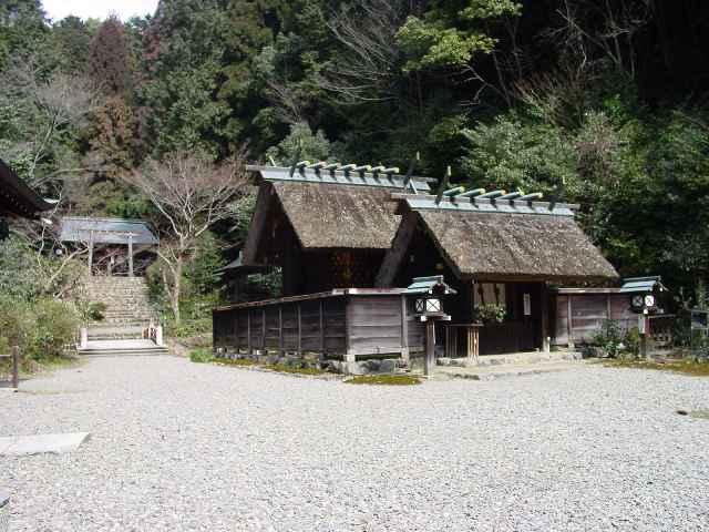 una de las múltiples residencias de los dioses