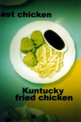Fried in Kuntucky - by kagey_b