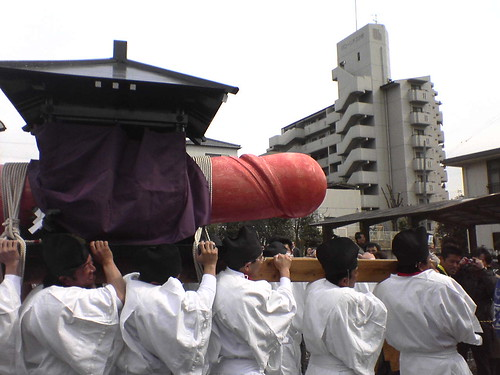 Fiesta japonesa del pene.