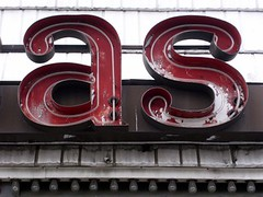 as (Shield) Tags: old nyc red newyork sign coneyisland peeling letters fading coney
