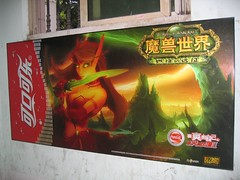 Coke/WoW ad (Julian) Tags: china wow shanghai internet games worldofwarcraft