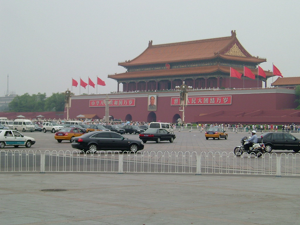 China 2005 July Beijing TianAnMen Square Forbidden City entrance