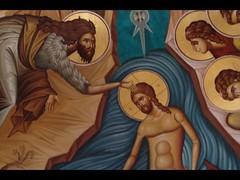 John baptising Jesus (CharlesFred) Tags: sea river dead site christ desert jesus salt lot bethany baptism jordan wife bible lots sodomy sodom