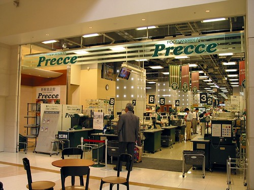 Precce Food Market