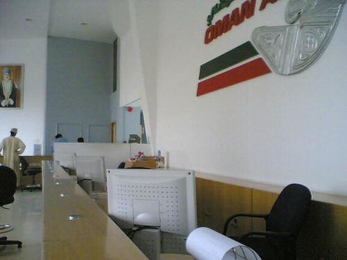 Oman Air sales office