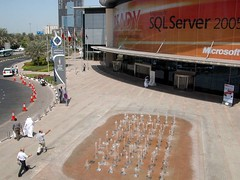 Gitex 2005 - database mirroring, backup sql server 2005, sql server 2005 replication, sql server standard edition, download sql server 2005, compare sql server, sql server instance