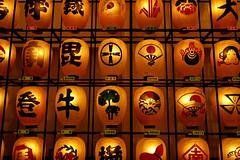 竿燈 - by nodoca