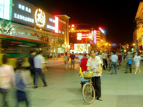 Lone Rickshaw, Beijing
