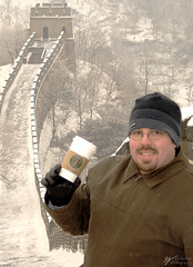 Starbucks on the Great Wall