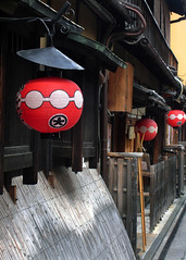 Gion Lanters  (mboogiedown) Tags: travel japan asian kyoto asia traditional culture lanterns gion tradition kansai cultural hanamikoji yokoso mapjapan yokosojapan