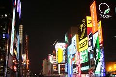 IMG_0013 (Jon Charest) Tags: japan nightshot osaka 28135mmis