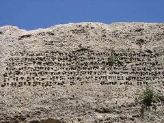 Urartian Cuneiform (evrimnazli) Tags: urartiancuneiform cuneiform urartian van turkey turkiye castle kale blue