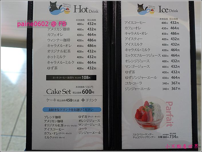 大阪Chat Noir Cafe (20).JPG