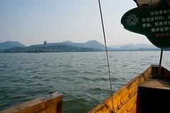 West Lake, Hangzhou, China (mattkleinjan) Tags: china trip travel lake west asia paddle hangzhou 2015