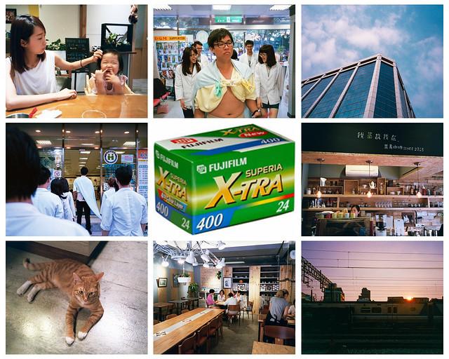 瘋底片(二十一)–Fujifilm Superia X-TRA 400(三)