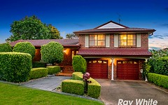 5 Duff Place, Castle Hill NSW