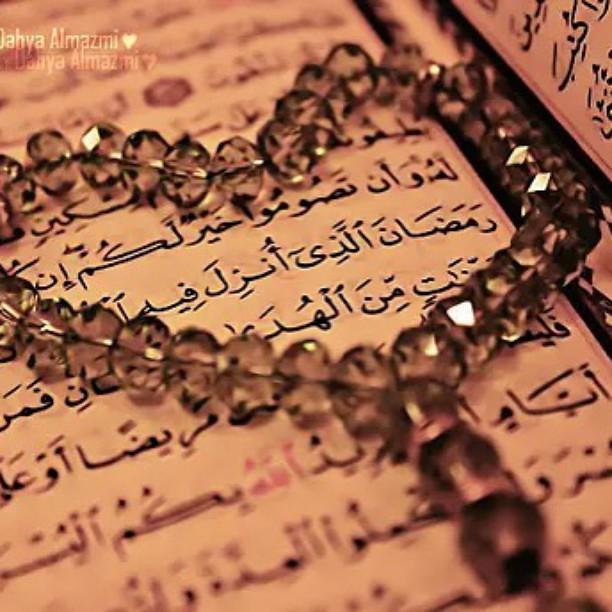 #Ramadan_Mubarak