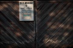 On the Way 2 (billykitsune) Tags: japan tokyo asakusa taitoku