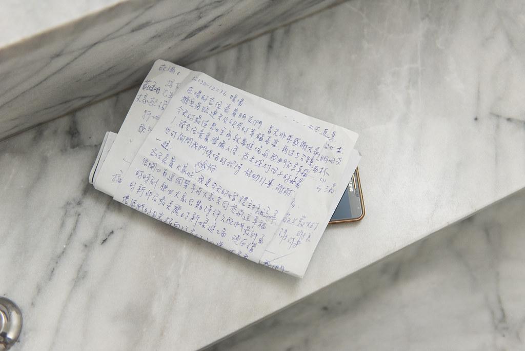 文定婚禮記錄欣芳與建興-46