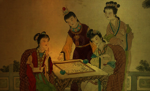 "Xiangqi - Representación de ámbitos Tao • <a style=""font-size:0.8em;"" href=""http://www.flickr.com/photos/30735181@N00/31709944763/"" target=""_blank"">View on Flickr</a>"