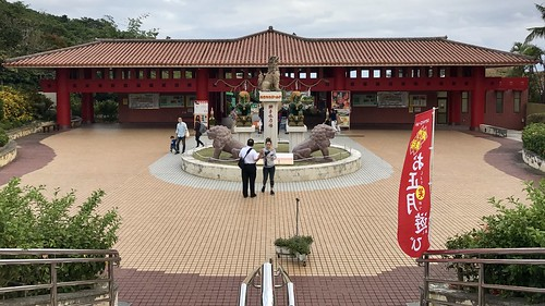 沖繩文化王國/Okinawa World