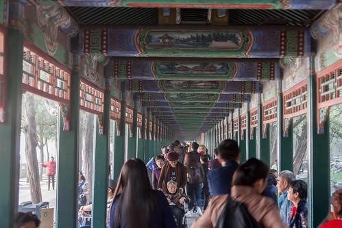 Long Corridor (长廊; 長廊; Chángláng)