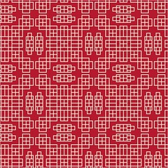 free vector Happy Chinese New Year 2017 Background (cgvector) Tags: advertising backdrop background banner beautiful beauty card celebration classic color congratulation creative curl day deco decoration design graphic greeting greetingcard happyvalentinesday heart holiday illustration image leaf letter lettering lightning love luxury modern new ornament ornamental ornate painting pattern red redbackground romance romantic shadows stars symbol valentine vectors newyear happynewyear winter 2017 party animal chinesenewyear wallpaper chinese happy event happyholidays china winterbackground