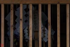 IMGP5593-4 (zunsanzunsan) Tags: 冬 歌舞伎 神社 酒田市 黒森 黒森日枝神社 黒森歌舞伎