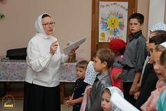 10. Детский праздник «Святая Троица»