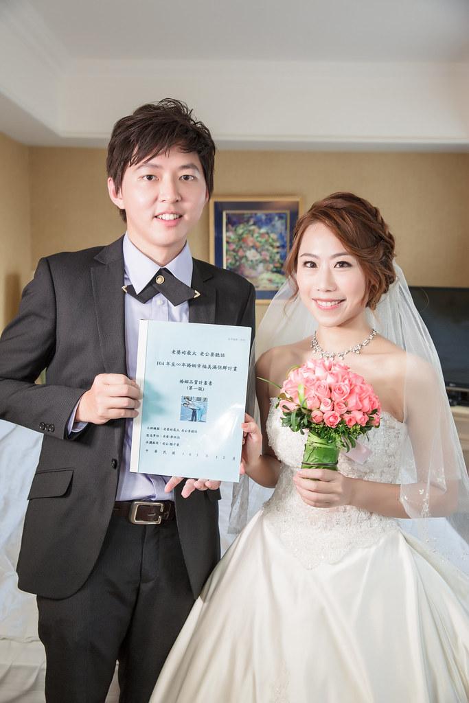 歐華酒店婚攝052