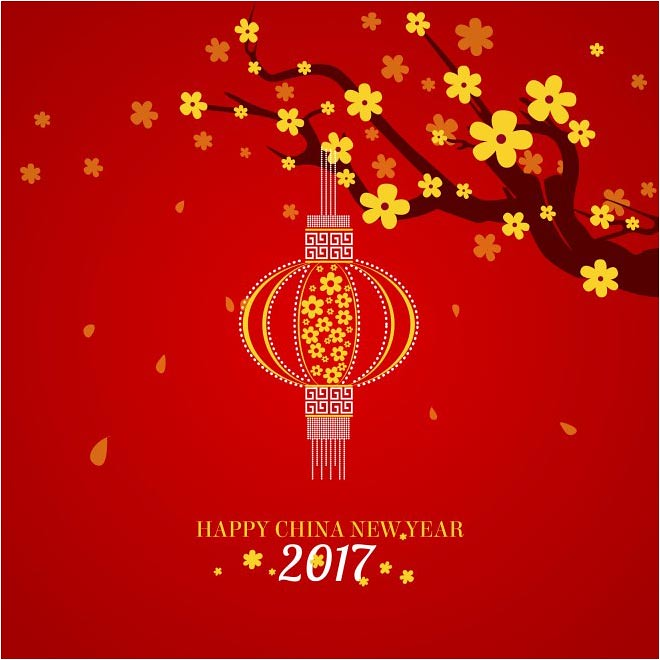 free vector happy chinese new year 2017 with tree background cgvector tags 2017