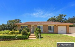 1 Davy Place, St Helens Park NSW