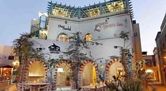 رحلات الغردقة 2017 في نصف العام في فندق ترتلز ان الجونة الغردقة 3 نجوم (Cairo Day Tours) Tags: رحلات الغردقة 2017 نصف العام