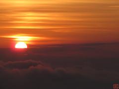 Life Giver Rises (Moments With Brad) Tags: sky photography northcarolina linvillegorge hawksbillmountain sunrisesunsetsceniccloudsbeach canonpowershotsx520