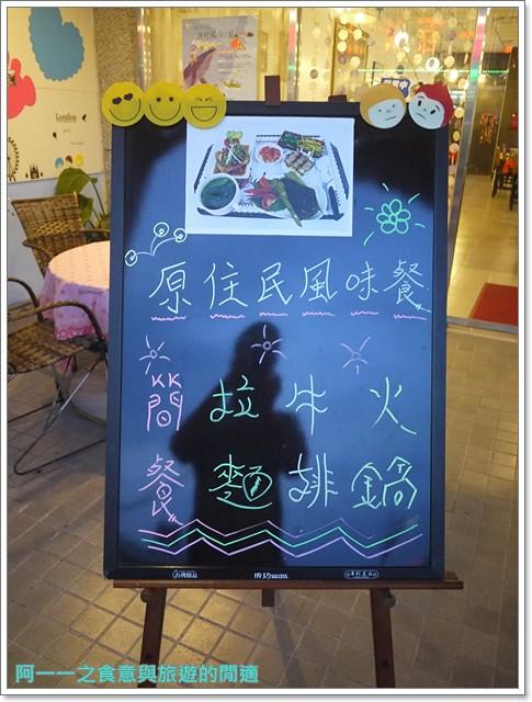 台東成功美食海鮮神豬食堂原住民風味餐義大利麵簡餐image004