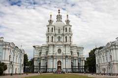 Eglise orthodoxe à Saint Petersbourg