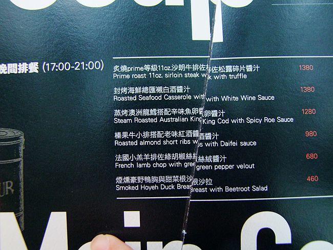 DSCF8400_副本