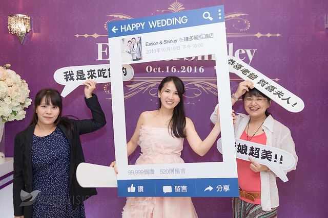 WeddingDay 20161016_162