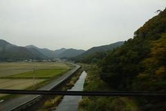 新幹線 しんかんせん