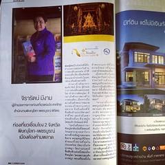 """ได้อ่าน """"In Focus"""" Nokair In-Flight Magazine ฉบับเดือนมิถุนายน 2558 แนะนำการท่องเที่ยวเชื่อมโยง 2 จังหวัดพิษณุโลกและเพชรบูรณ์ เมืองต้องห้ามพลาด โดยคุณจิรารัตน์ มีงาม ผู้อำนวยการท่องเที่ยวแห่งประเทศไทย สำนักงานพิษณุโลก เพชรบูรณ์ พิจิตร ขึ้นนกแอร์เดือนนี้พล"""