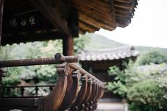 Korean old house (Quan H KIM) Tags: old house 35mm voigtlander korean kr a7 nokton f12  aspherical