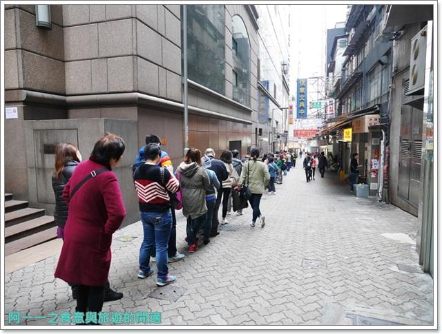 香港美食伴手禮珍妮曲奇生記粥品專家小吃人氣排隊店image024