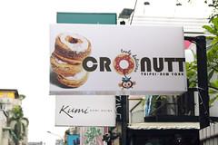 Not a cronut, but a cronutt (roboppy) Tags: taiwan taipei zhongxiaodunhua cronut