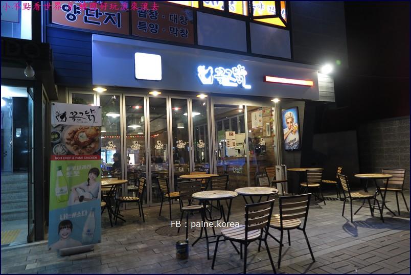 弘大 Noh Chef&Pane Chicken (2).JPG