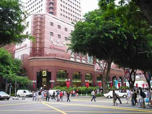 Ngee Ann City - Orchard Road
