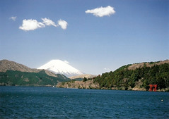 Views across the lake (Ben Zabulis) Tags: asia japan fareast lake lakeashi water sky fuji mountain landscape mtfuji fujisan 芦ノ湖 hakone ashinoko lakeofreeds 箱根 torii 富士山 日本国 富士 日本 本州 honshu snow 5photosaday