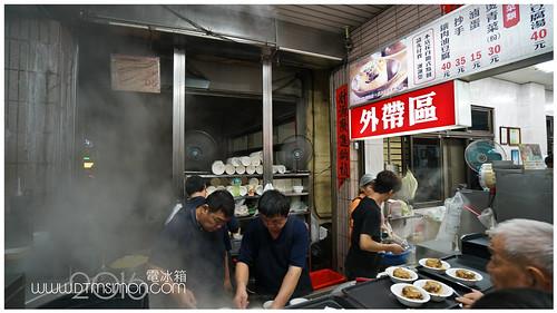王塔米糕店07.jpg