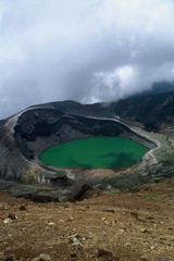 Volcanic lake (BoazImages) Tags: travel lake green nature water japan 1025fav ilovenature volcano a